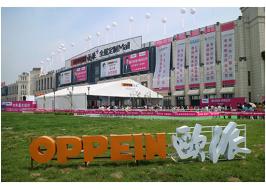 探寻广州建博会:欧铂尼整体木门书写行业发展新篇