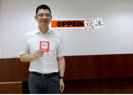 易胜博app家居刘顺平: 超前的战略眼光 引领易胜博app布局未来