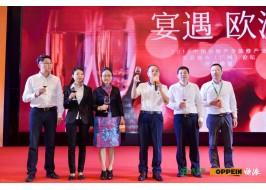 随心装 个性化创引未来 ——2018中国房地产全装修产业发展城市(广州)论坛成功举办