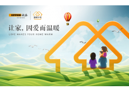 易胜博app家居成就中国定制家居帝国的背后:长线思维与文化坚守