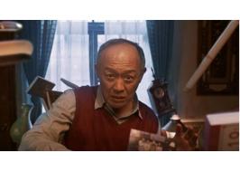 2018年吕氏贵宾会春节视频《爷爷的魔法》
