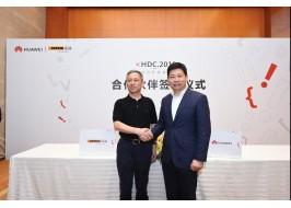 易胜博app联手华为布局智能家居,加速智慧家庭落地