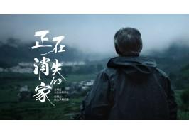 2019年吕氏贵宾会春节视频