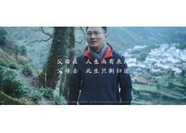 欧派家居破局春节营销,用一支震撼短片重新定义过年!
