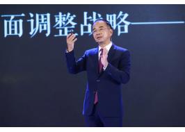 市值破800亿的欧派,正建立中国定制家居稳健发展新秩序!