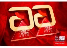 """揽获""""广告界奥斯卡""""四项大奖,必威西汉姆联闪耀中国国际广告节"""